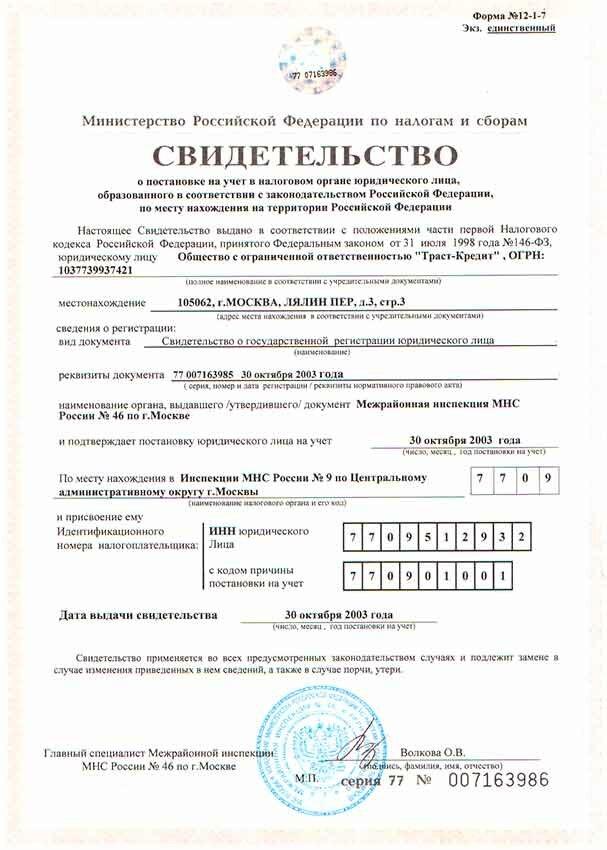 Договор займа между физическими лицами в 2019 году
